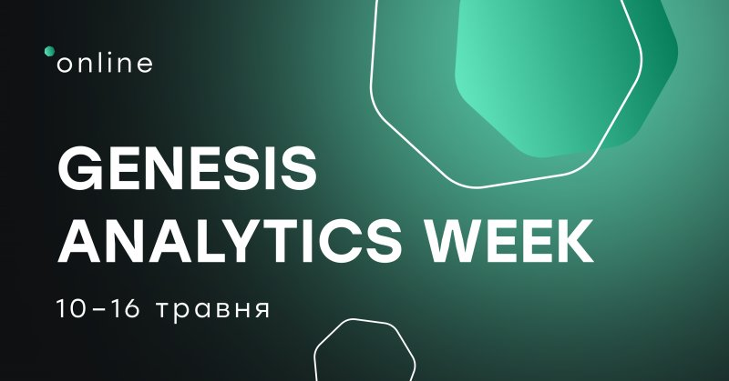 Genesis Analytics Week